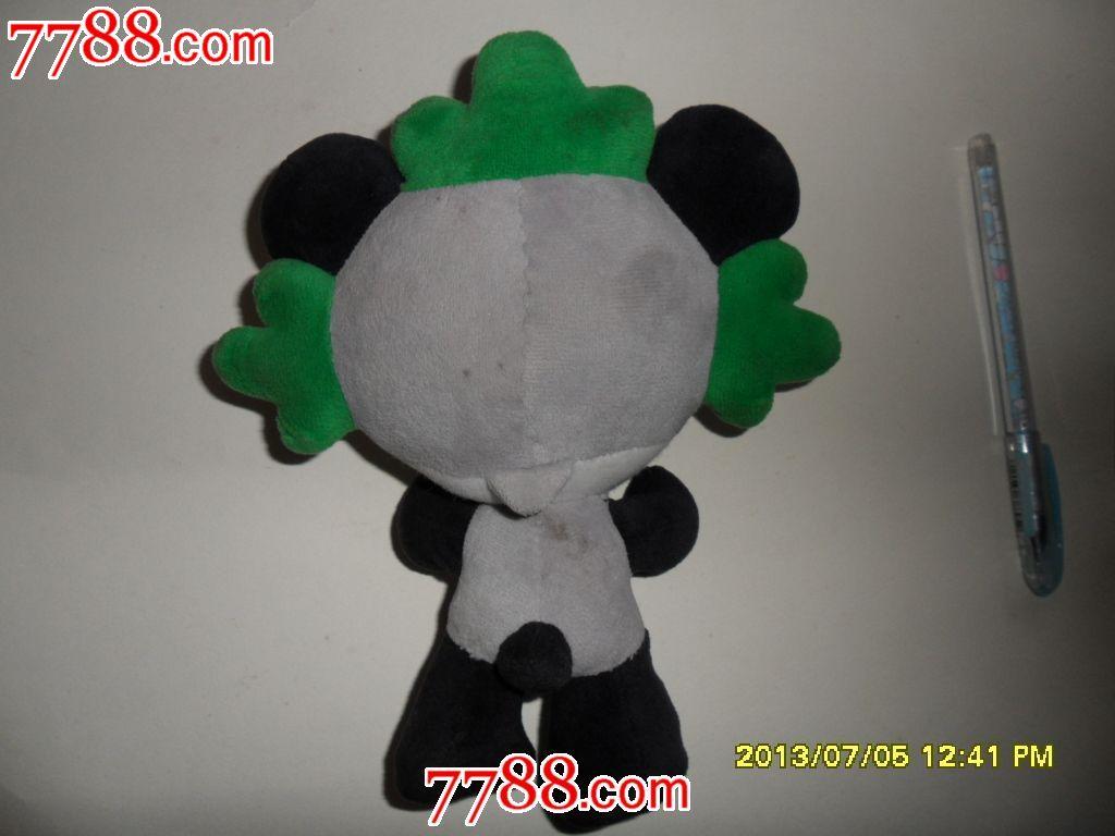 毛绒玩具2008北京奥运福娃晶晶