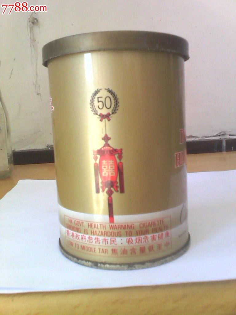 红双喜--南洋兄弟_烟标/烟盒_笑笑小憩【中国收藏热线
