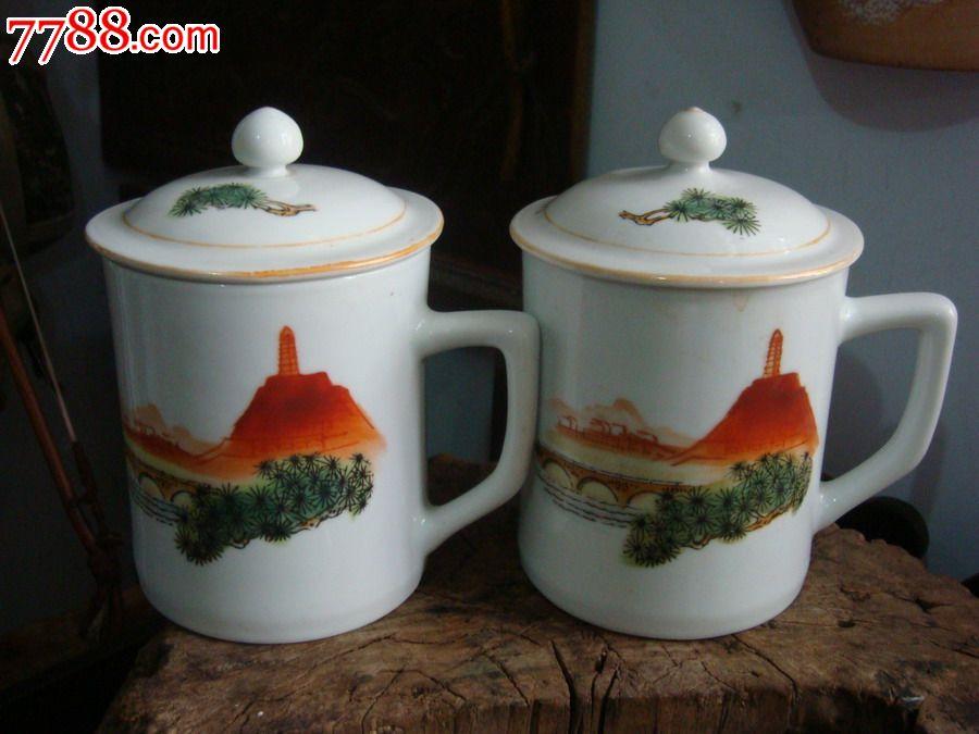 对文革时期延安宝塔山图粉彩茶杯-价格:560元-se-瓷