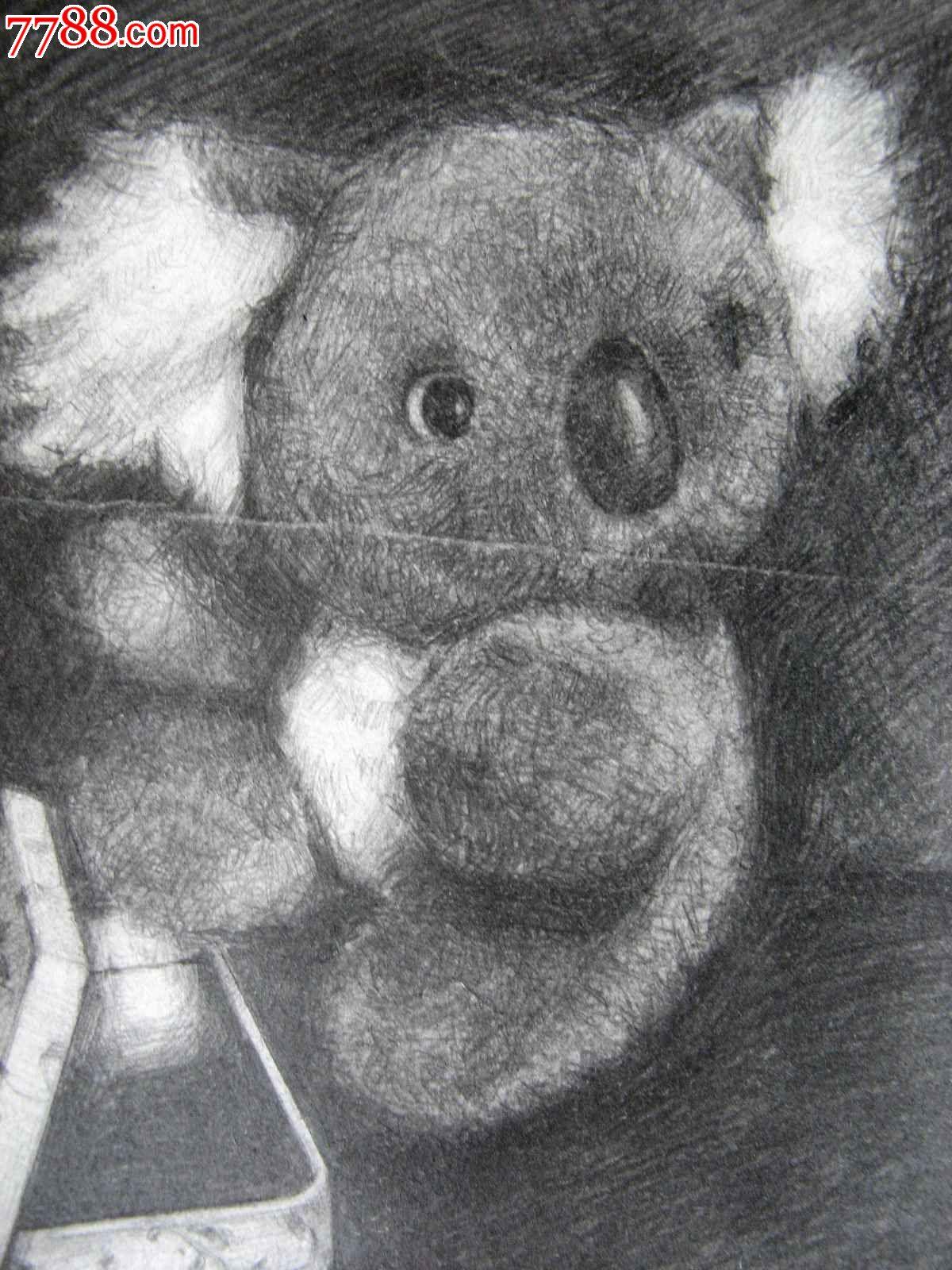 铅笔素描静物画:小熊玩具_价格元_第2张_中国收藏热线