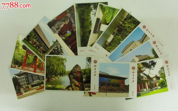 北京大学----明信片12张