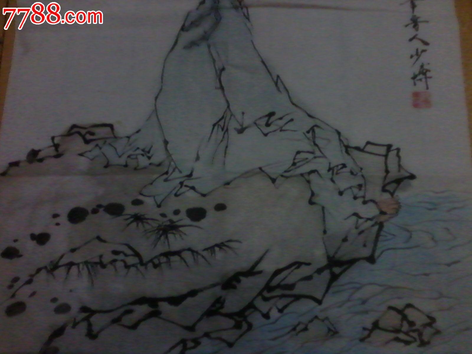 鲁人【少博】画老子观猴图