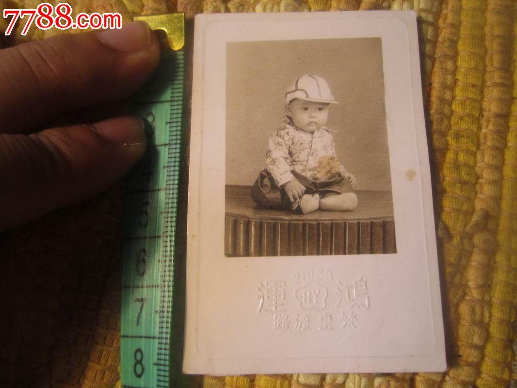 民国时期可爱小孩老照片81