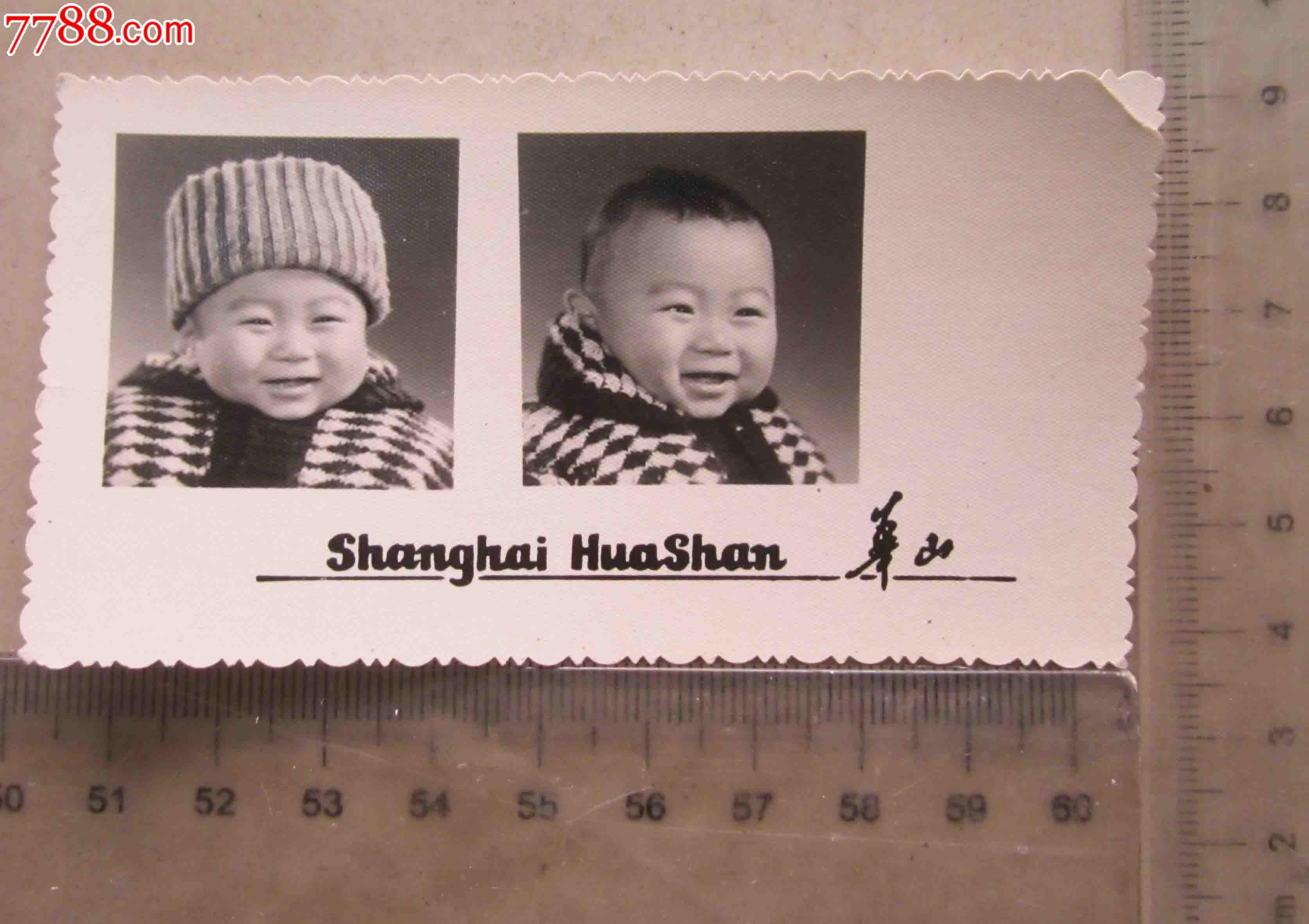 上海华山可爱宝宝照-老照片--se18662911-零售-中国