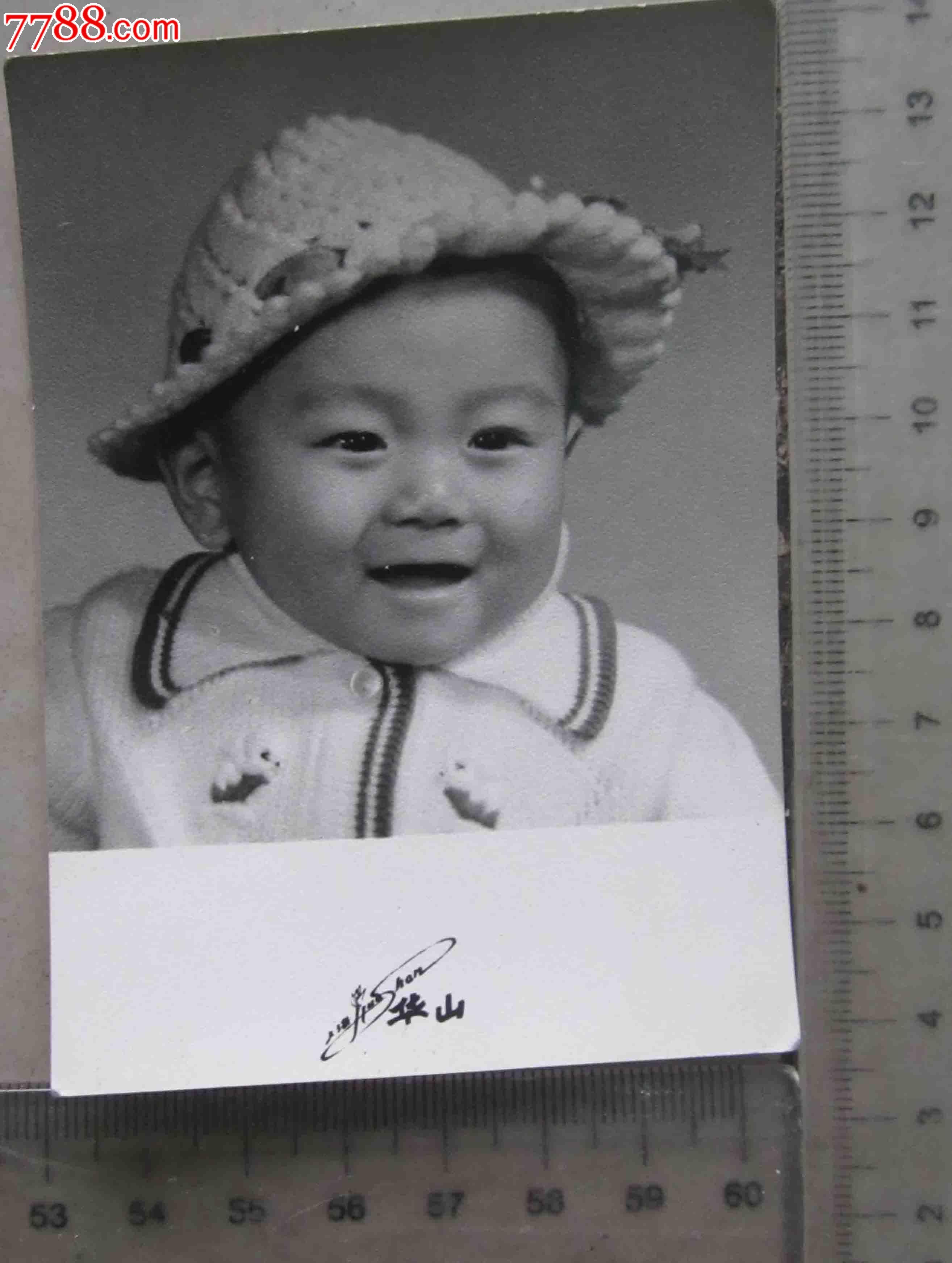 可爱外国婴儿素描