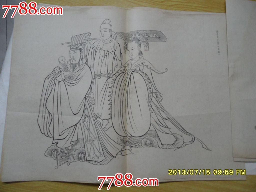 古代人物画线描稿【1】