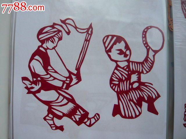 剪纸08--新疆小伙_价格10元_第1张_中国收藏热线
