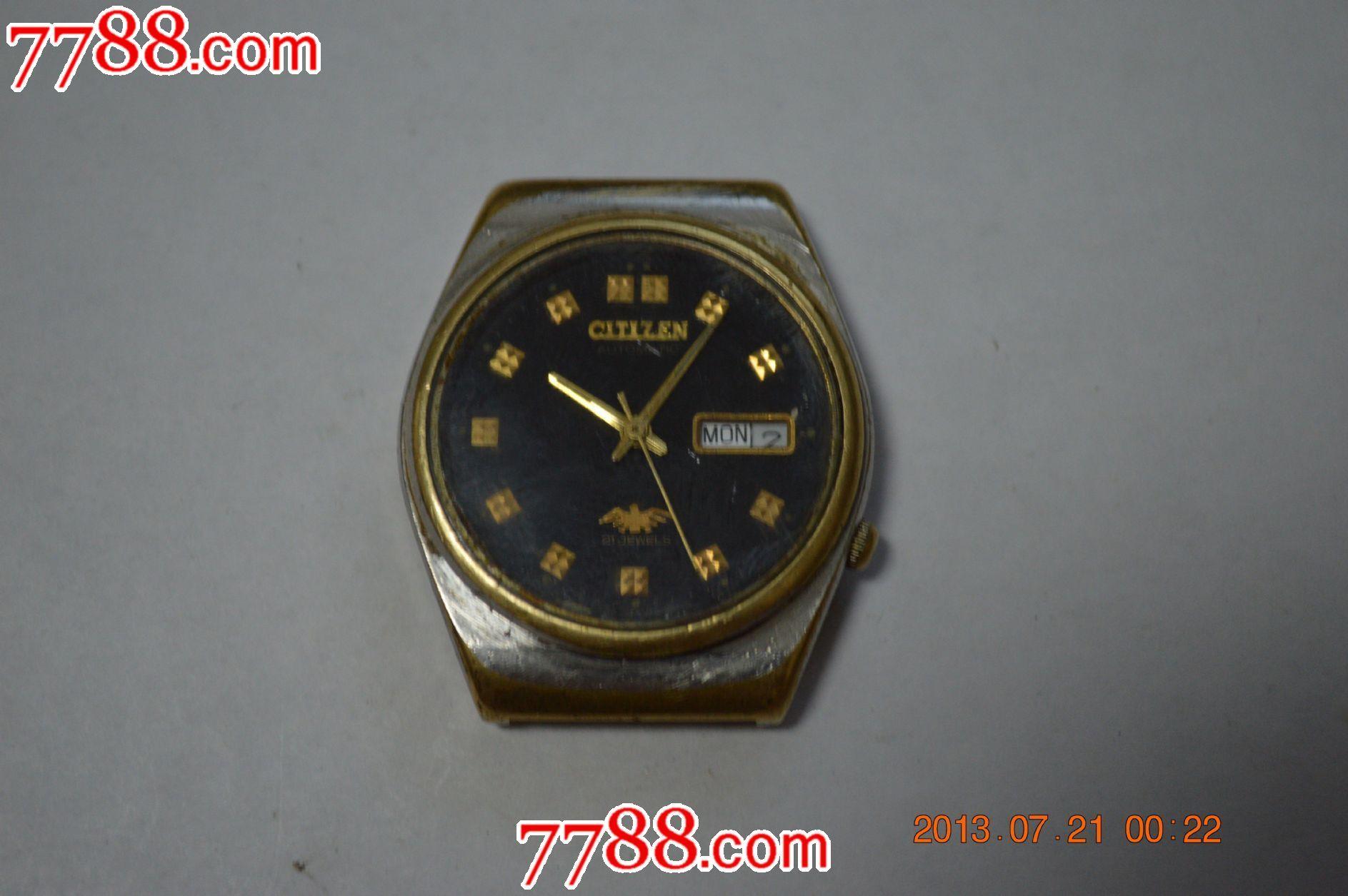 全自动男表西铁城-价格:40元-se18755853-手表/腕表