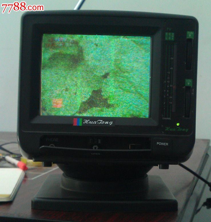 华通微型彩色电视机_价格220元【金叶钱币】