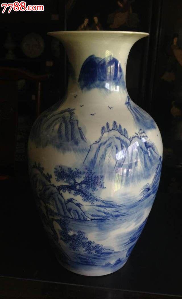 一对青花瓷瓶_价格元_第3张_7788收藏__中国收藏热线图片