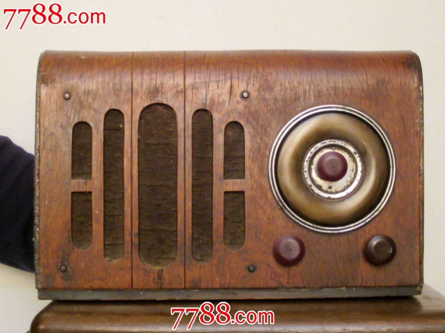 编号: se18852475,15 品种: 收音机-收音机 属性: 电子管收音机,民国