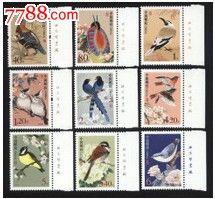 琴棋书画邮票-小版张--se18872678-零售-中国收藏图片