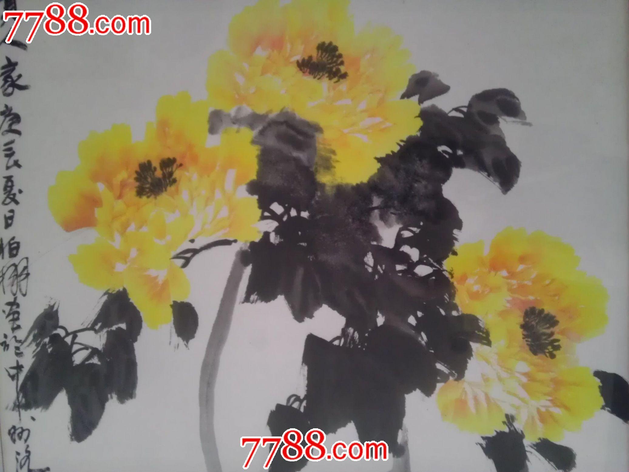 王厚生(柏栩)富贵人家写意牡丹画