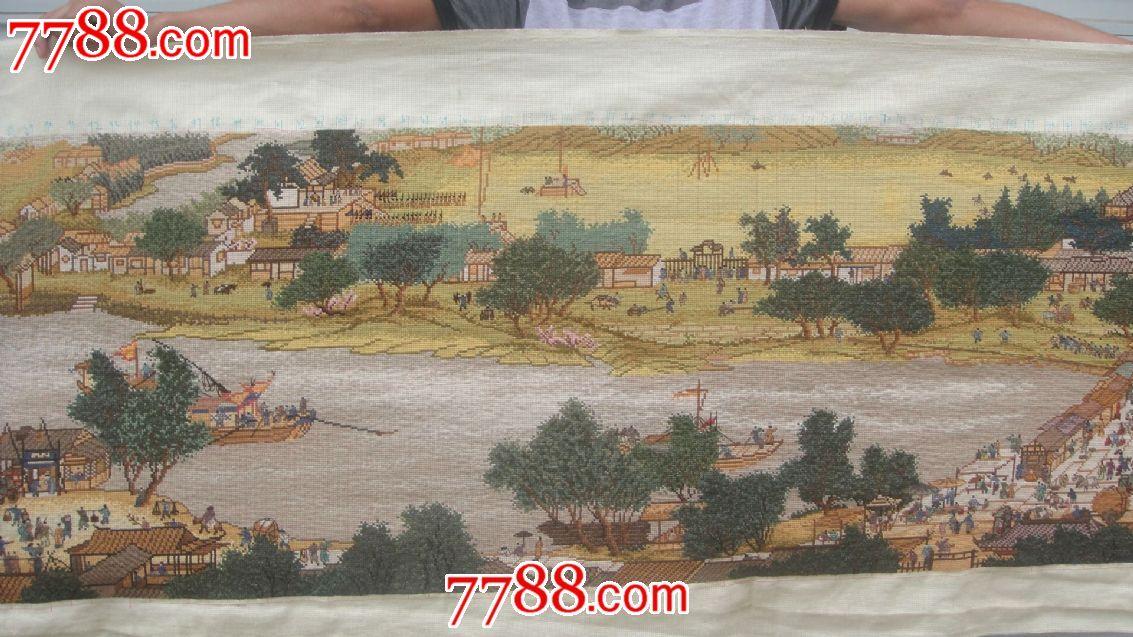 十字绣:清明上河图(全图)长:5.6米x宽0.52米