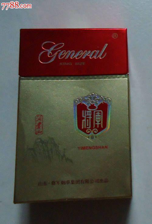 将军--沂蒙山_烟标/烟盒_皖南集藏【中国收藏热线】