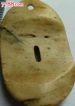 远古骨器女祖v骨器崇拜红山短发价格-文化:800博图腾微头像女生图片