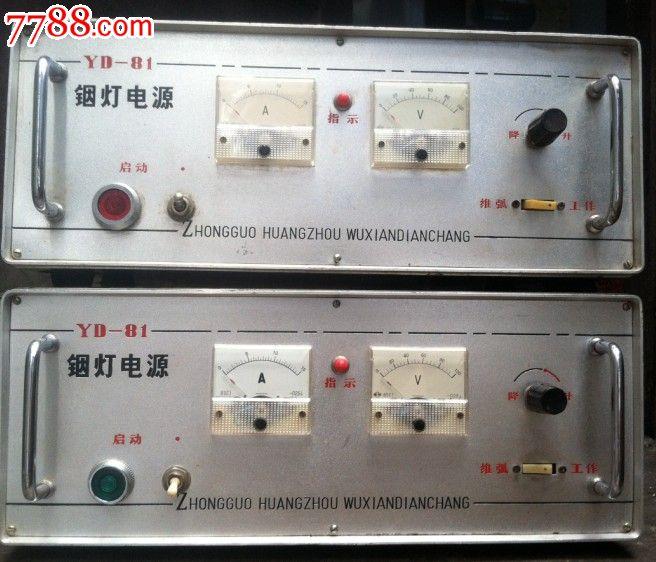 ab机器电源驱动板电路图
