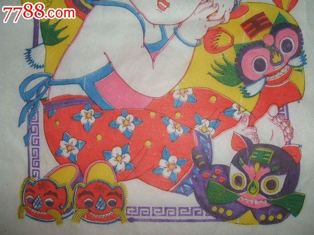 8到10岁画_《民间玩具》-价格:50元-se19094685-年画/宣传画-零售-中国收藏热线