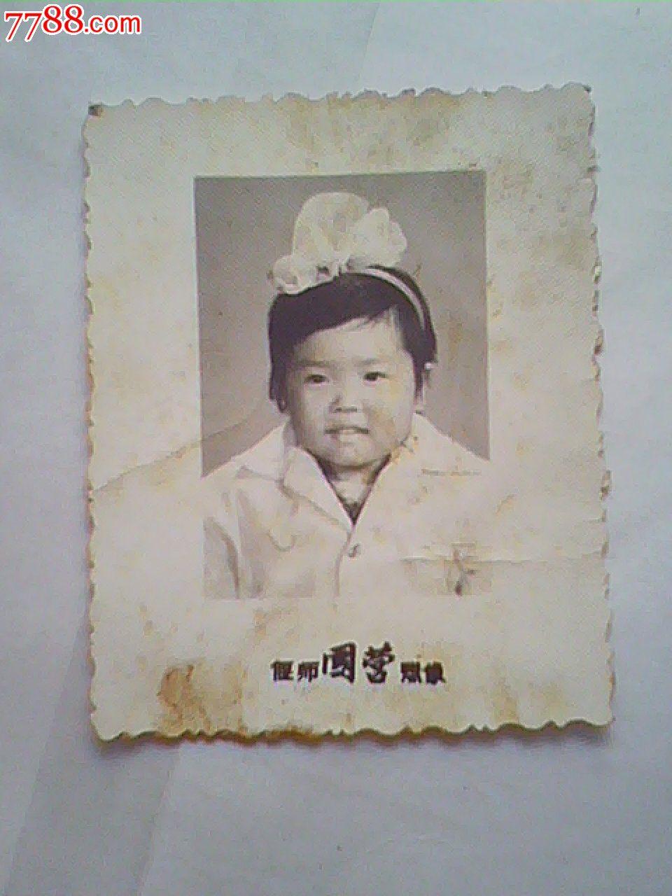 可爱的胖娃娃_价格1元【河洛收藏】