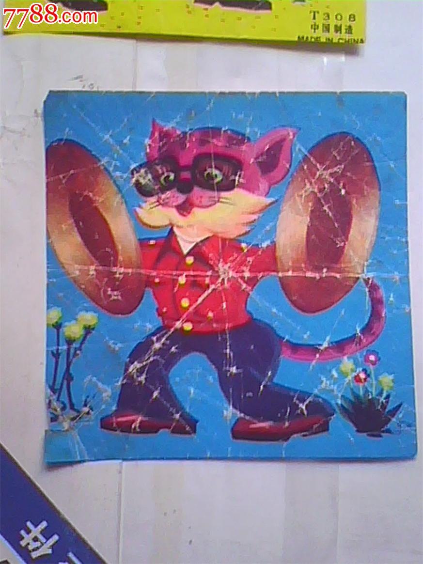 可爱的卡通人物照型_糖标/糖纸_河洛收藏【中国收藏