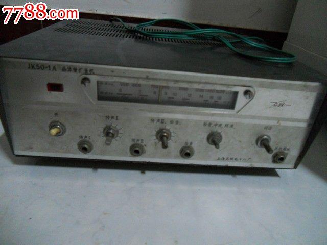 飞跃牌jk50-a1晶体管扩音机_价格280元_第1张_7788收藏__中国收藏热线