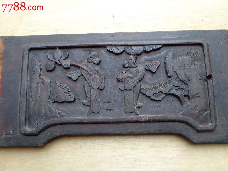 民国时期老木雕古代人物花板(40厘米完好)