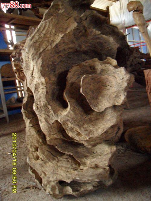 千年水浸铁木头自然摆件(花开富贵)