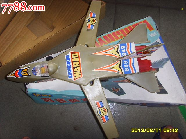 80年代可变飞机_铁皮玩具