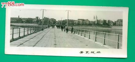 青岛老照片:《青岛栈桥》,6厘米*15厘米
