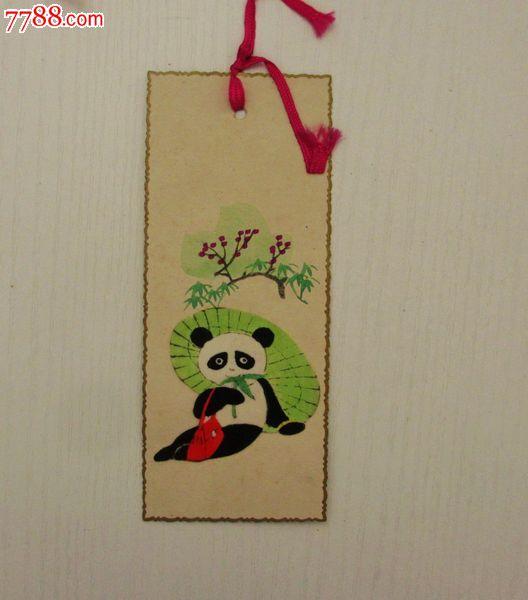 纸袋制作的小动物熊猫