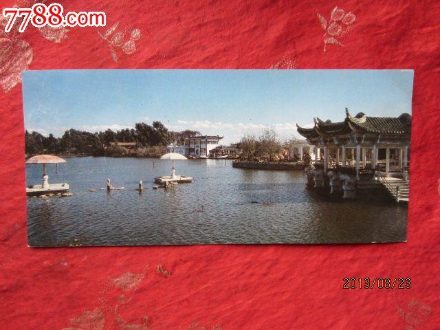 昆明公园---海埂云南名胜_明信片/邮资片_飞天最强-的美食高桥附近5图片