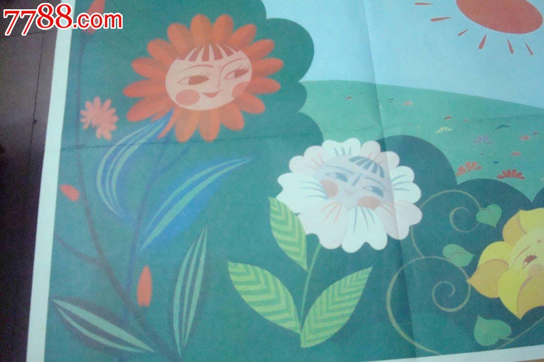 幼儿园故事教育挂图--中班第2辑-三只蝴蝶插入挂图