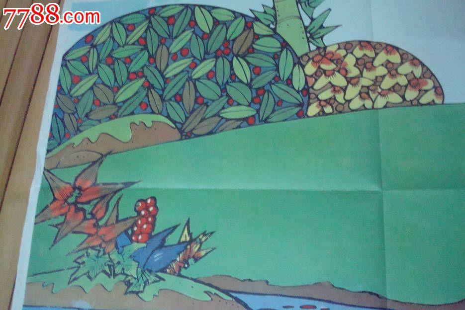 幼儿园故事教育挂图--小班第1辑-小铃铛(插入挂图,两张合售)