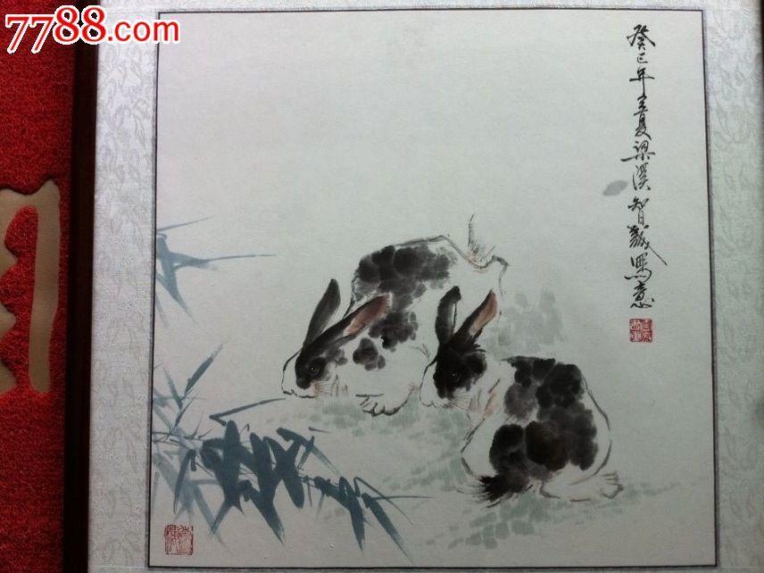 水墨兔画法步骤