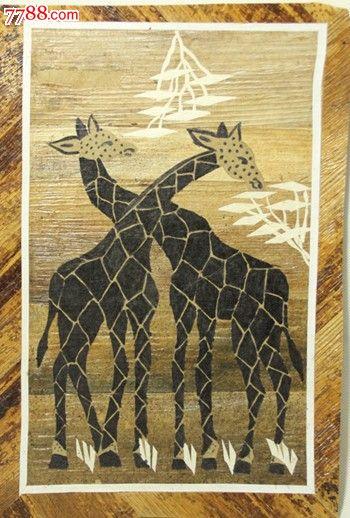 长颈鹿35*25厘米米,叶雕/树叶画,树叶拼贴画,21世纪10年代,动物【新疆