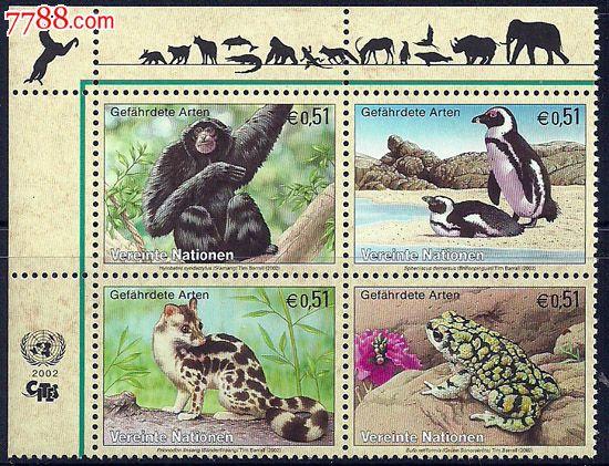 濒危物种(4456,4459,4462全)