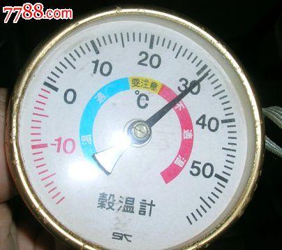 日本指针温度计_体温\/温度计_泰山石敢当