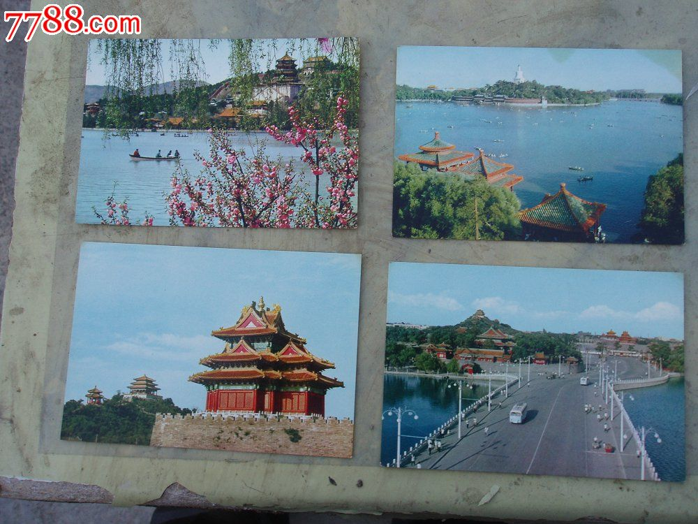 北京风景明信片