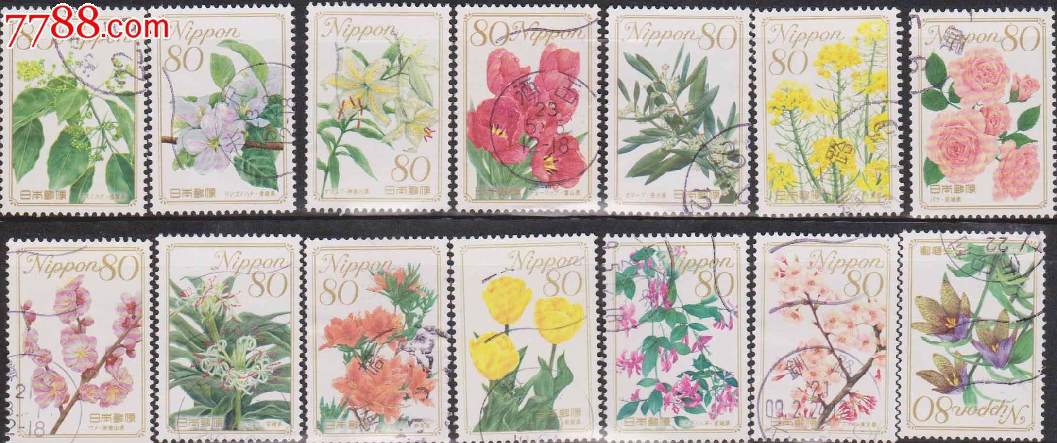 日本信销邮票日本乡土邮票47都道府花卉47全