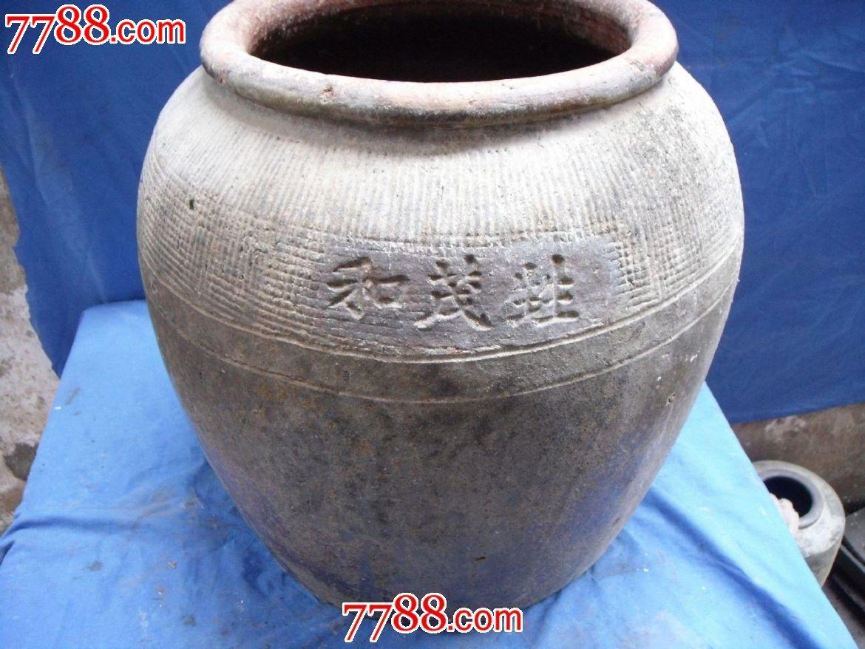 生和;_女生_糸马窑【中国收藏陶罐】跨被下热线图片