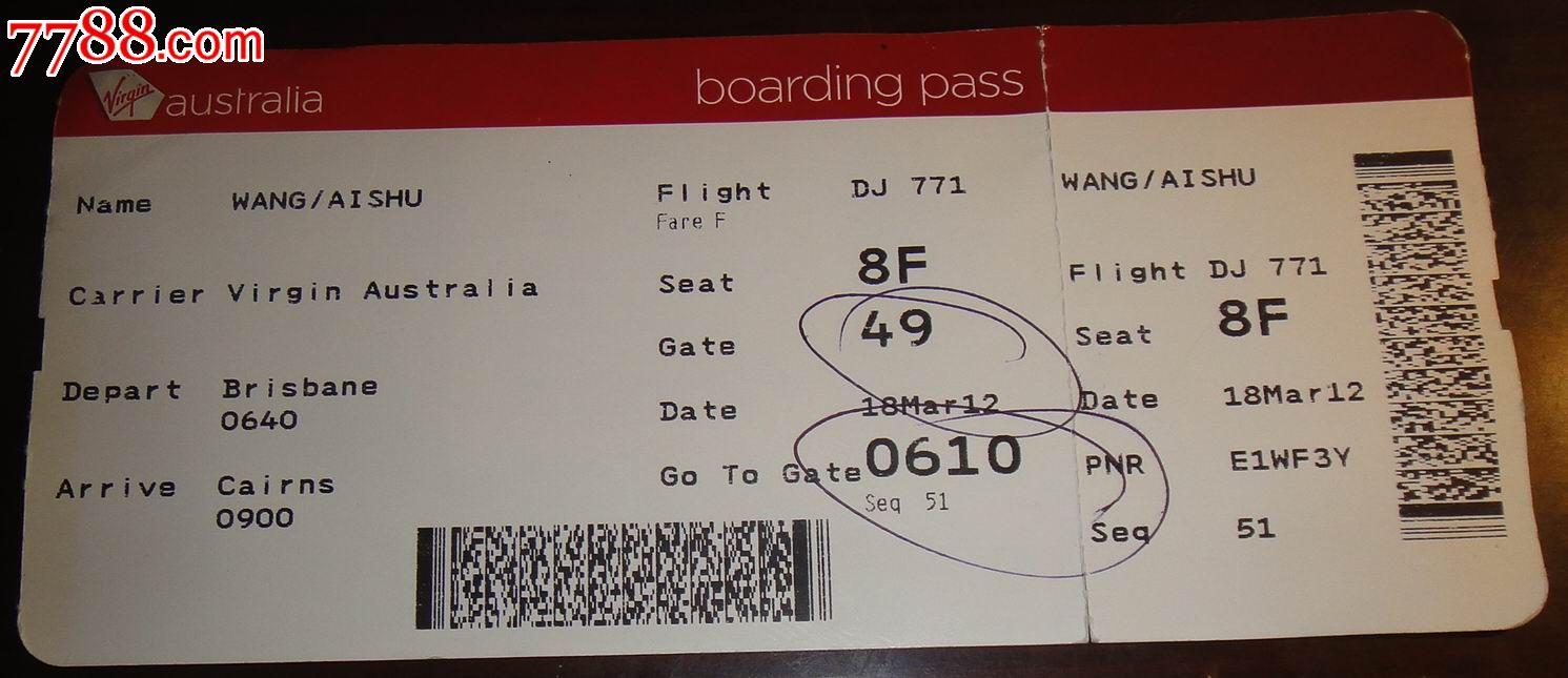澳大利亚v航空公司登机卡