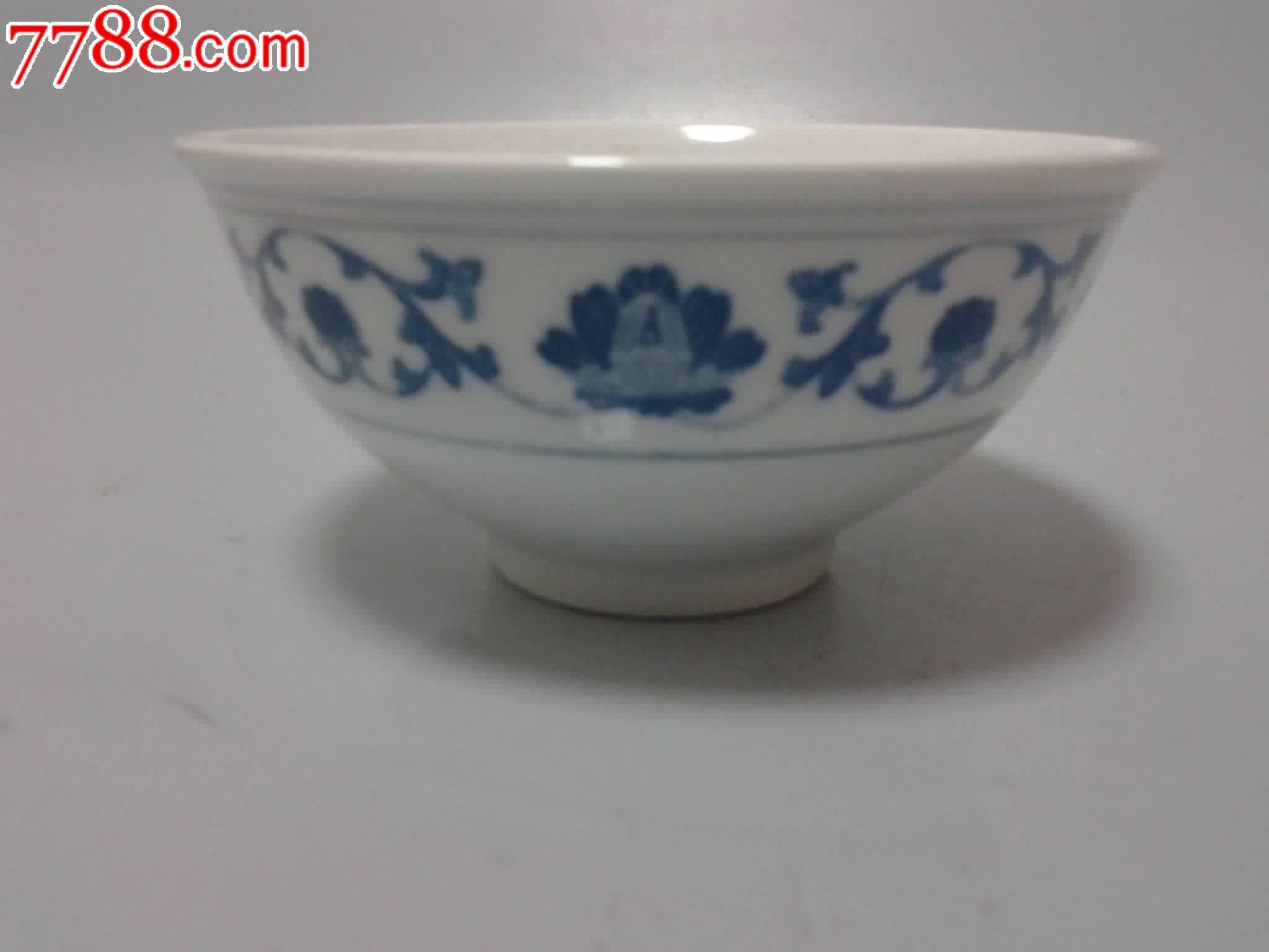 红色官窑醴陵群力80年代出产手绘蓝牡纹饭碗