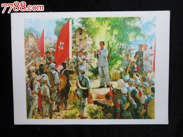 选辑(庆祝中华人民共和国成立二十五周年全国美术图片