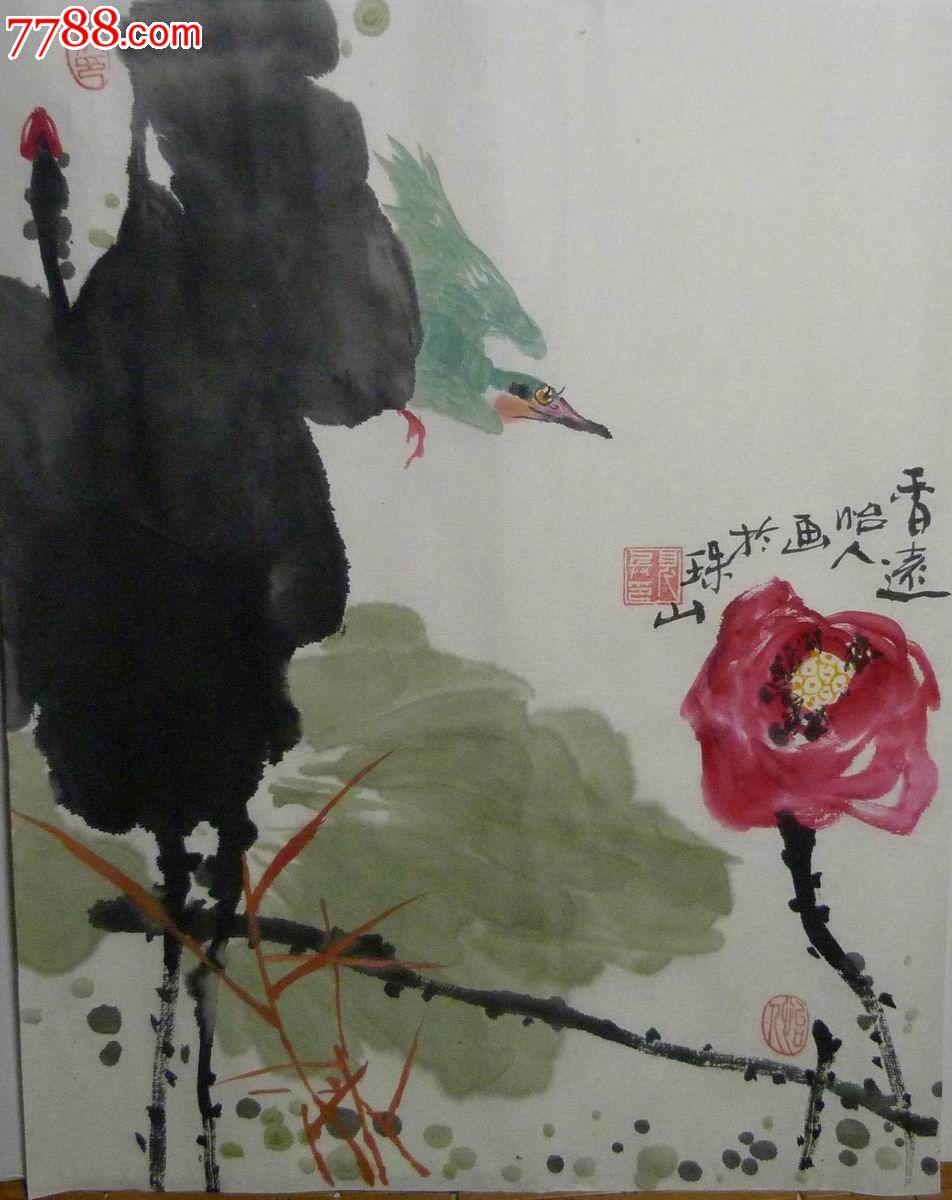 中国画写意荷花《香远》