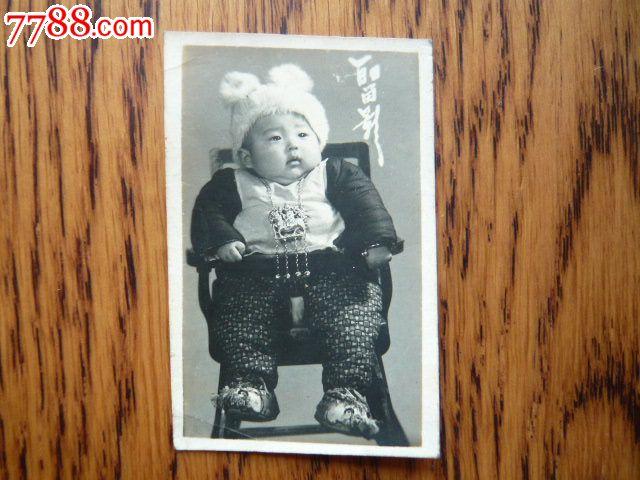 身带麒麟大银锁的可爱小孩_老照片_青岛寒阳小店