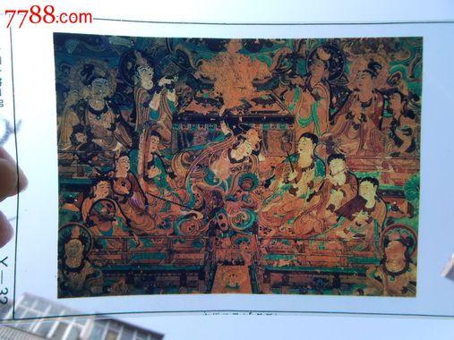中国历史名画,幻灯片,尺寸18厘米x11.5厘米