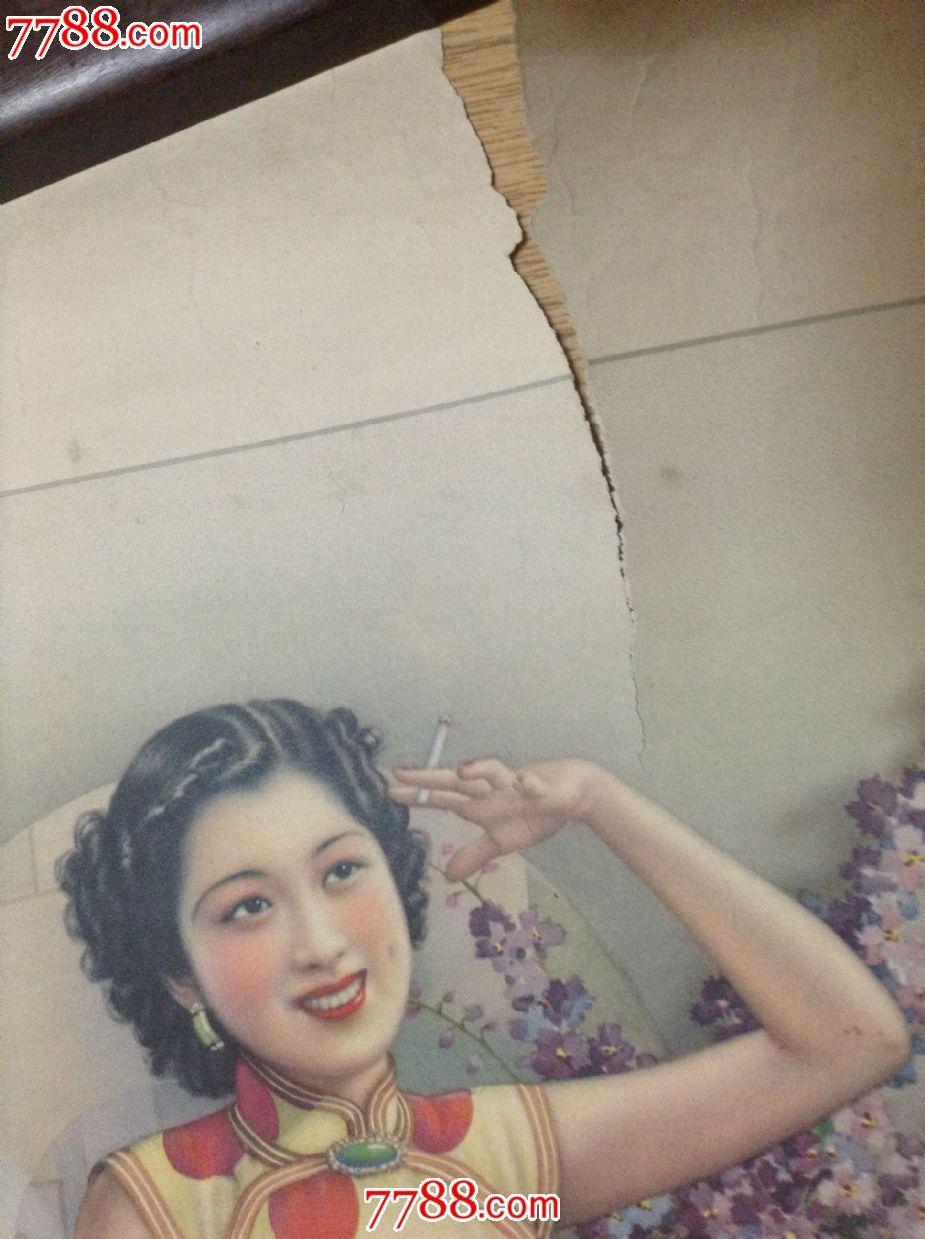 少见杭稚英民国美女画