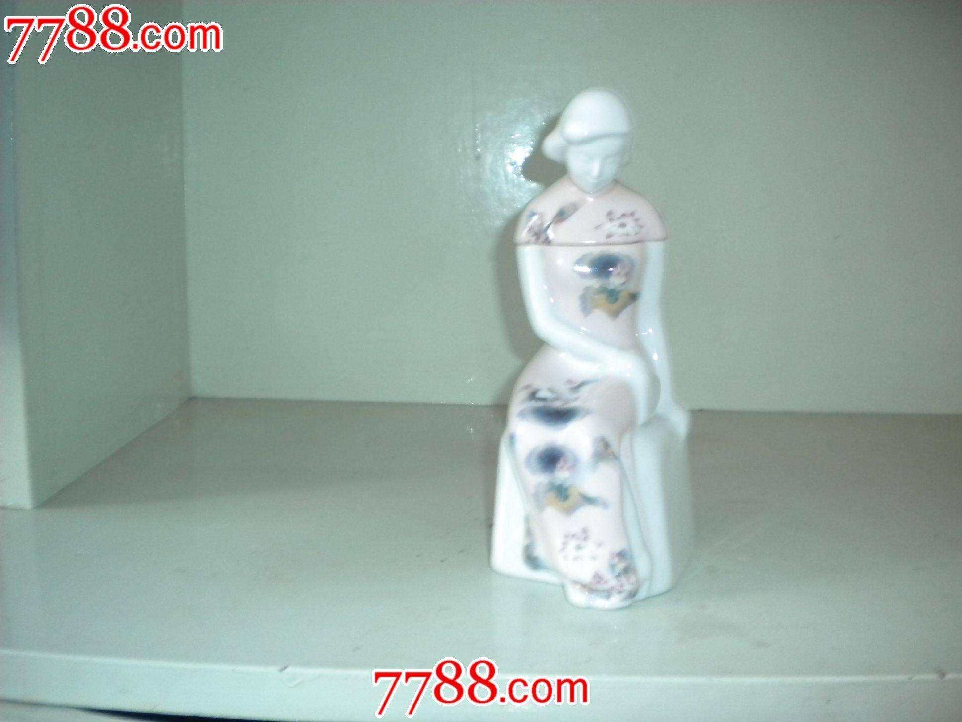 旗袍美女 价格:120元 se19696341 酒瓶