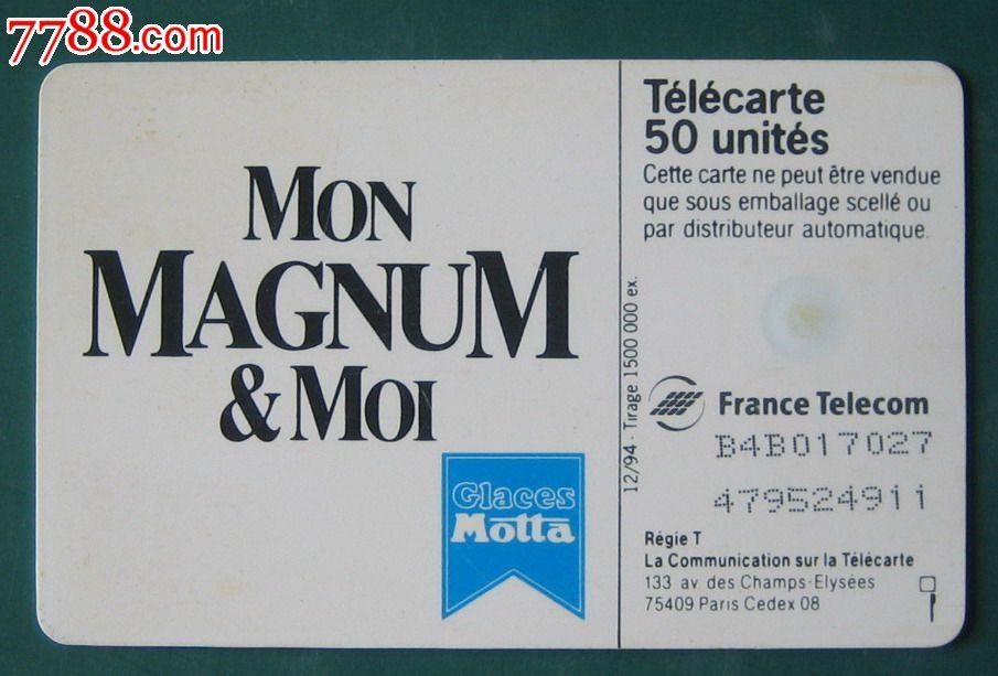 法国ic卡-梦龙冰淇淋_价格3元_第2张_中国收藏热线图片