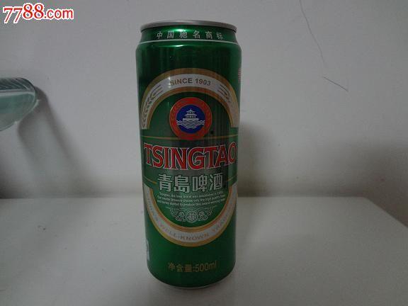 青岛啤酒易拉罐瓶